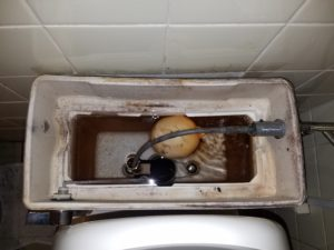 北九州市小倉北区でトイレの水が止まらないトラブルを修理。